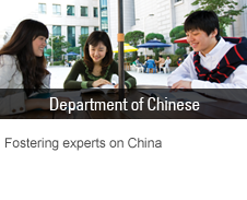Department of Chinese