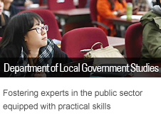 Department of Local Government Studies